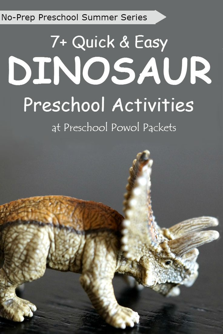 Perfect! No-prep preschool dinosaur activities!!  Great for preschool and kindergarten.  Fun, challenging activities that take no preparation time!