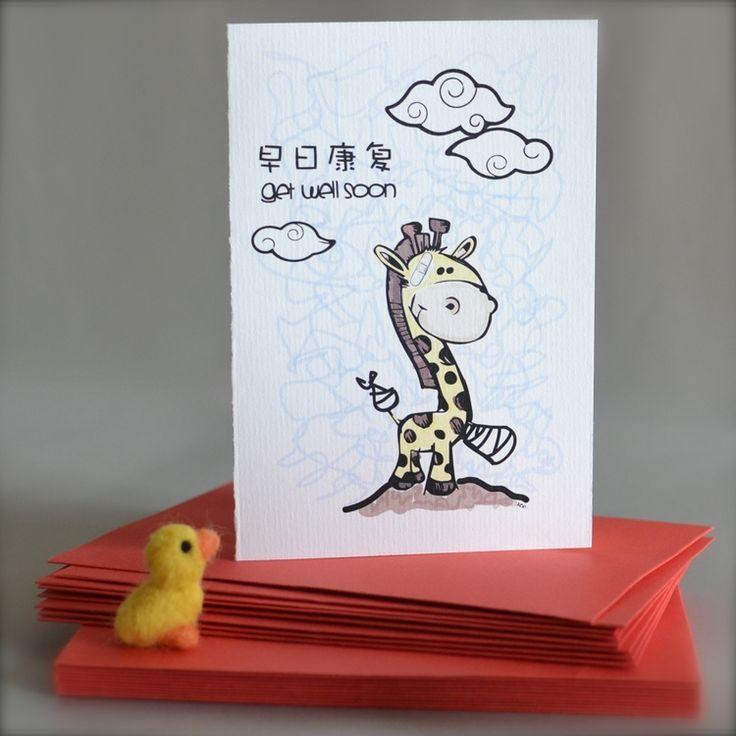 Get well soon giraff