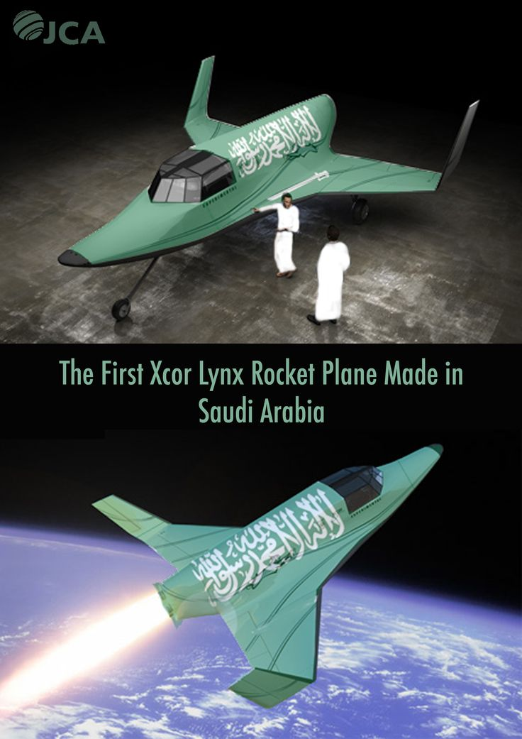 The First Xcor Lynx Rocket Plane Made in Saudi Arabia at ...