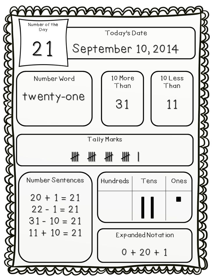 Number of the Day Daily Spiral Review for Primary Grades