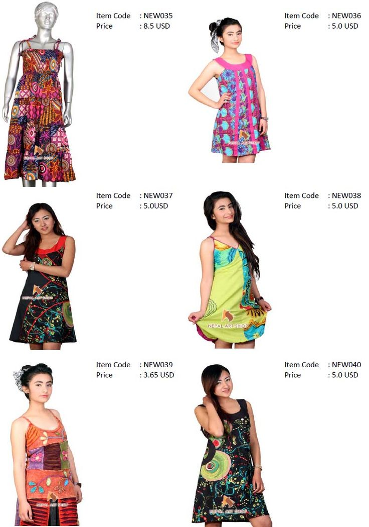Nepal clothing online
