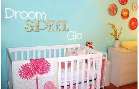 Droom Speel Glo - vinyl & wooden wall poetry