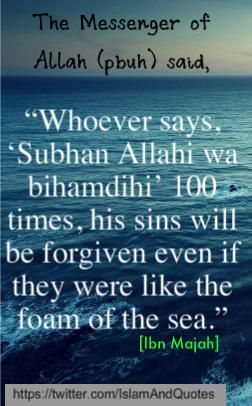Subhan-Allahi wa bihamdihi, Subhan-Allahil -Azim - [ Glory be to Allah and his is the praise, (and) Allah the Greatest is free from imperfection ]