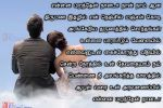 Beautiful Love Poem Lines In Tamil For Husband