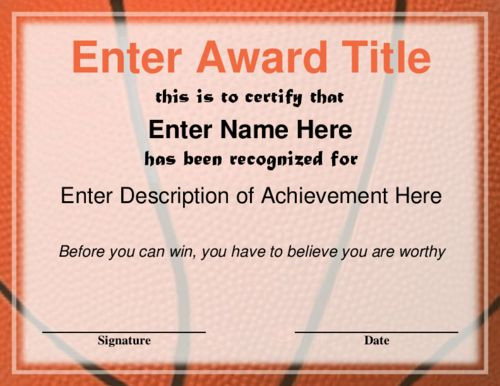 Award Certificate Templates | Award Certificate with orange basketball background. All major text regions may be fully edited.