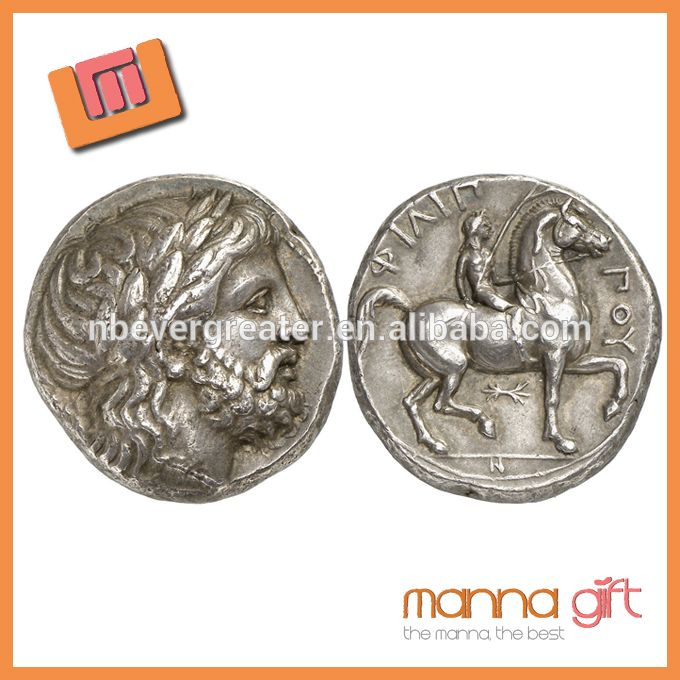 """Best price ancient coin roman, ancient roman coins for sale"""