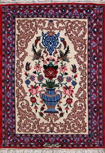 Esfahan Persian Rug, Buy Handmade Esfahan Persian Rug 2 3 x 3 2, Authentic Persian Rug $1,370.00