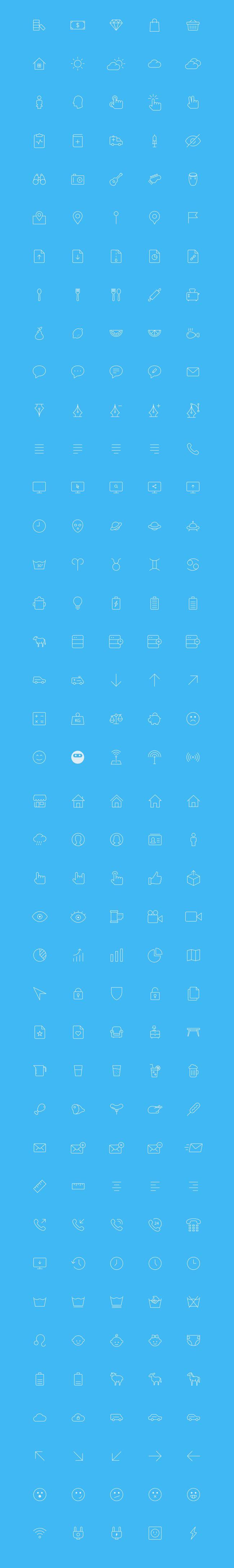 Nanoline Icons