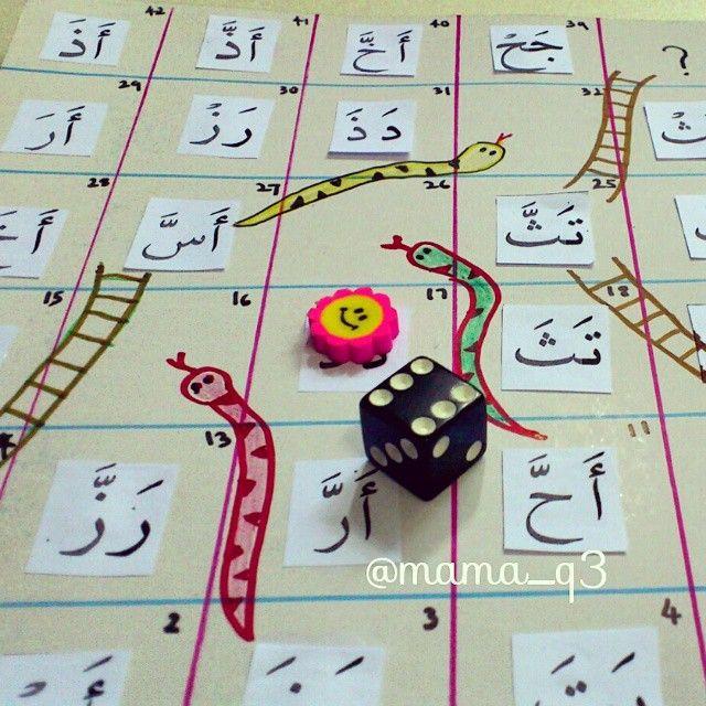 #diy #games ladders and snakes. #diytoys #hijaiyah #homeschooling #seronokbelajardirumah