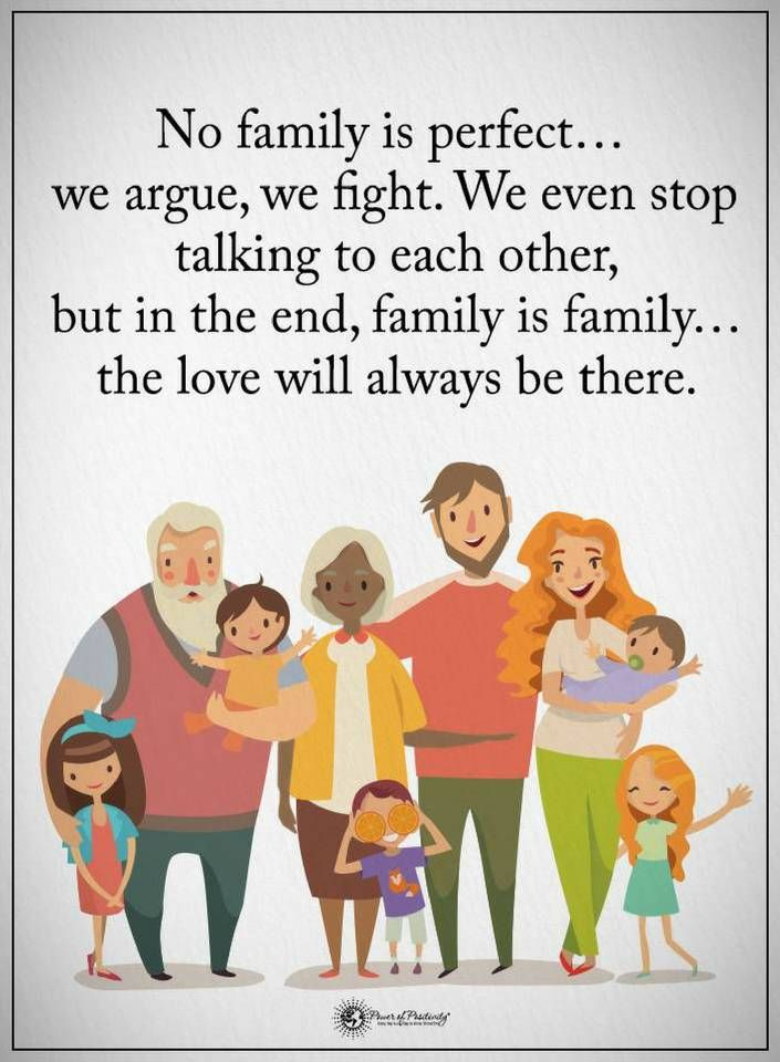 Family End Of The Year Time Capsule: Family Quotes No Family Is Perfect. We Argue, We Fight. We