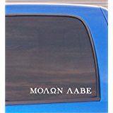 """Molon Labe (COME AND TAKE THEM!) vinyl decal sticker WHITE   10.75""""W x 1.1""""H"""