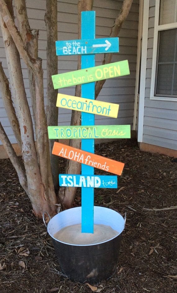 Colorful Wood Beach Yard Sign stakes in by FreeandBreezeyDecor