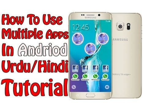 How To Use Multiple Apps In Andriod Mobile Urdu/Hindi Tutorial
