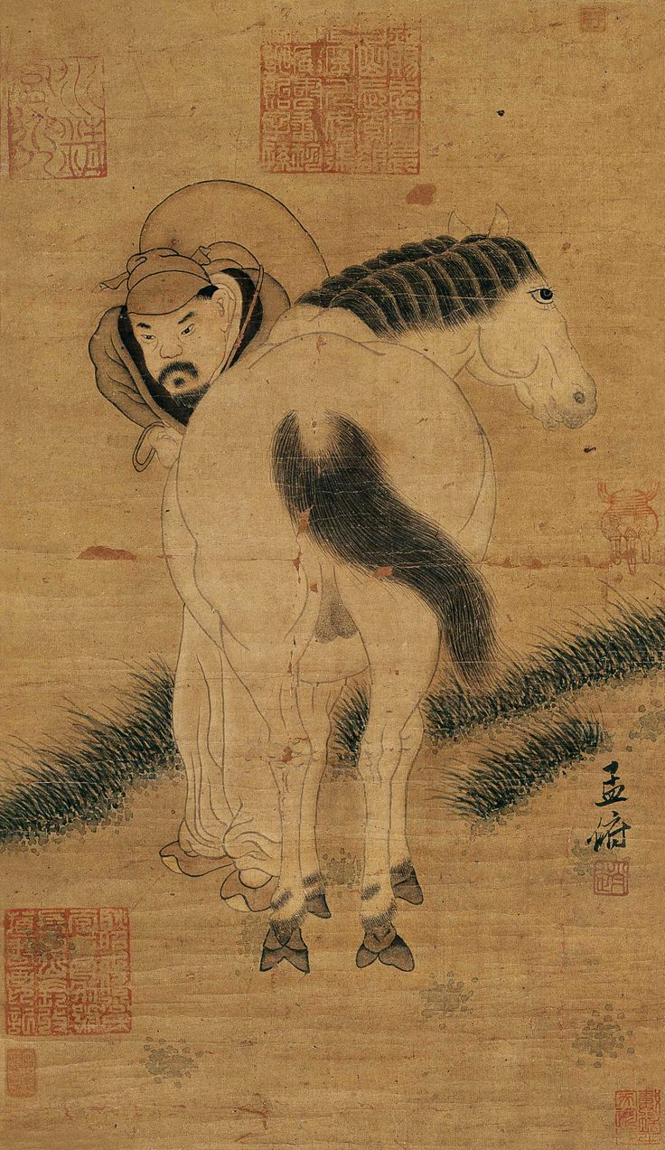 the song dynasty in china Tang and song china political economics cultural political after the fall of tang dynasty, warlords split china apart and it was soon joined back together and into the song dynasty.