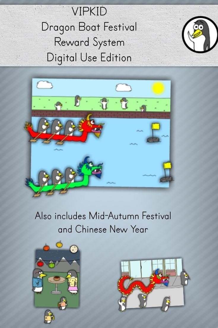 VIPKID / gogokid Reward System | Chinese Holiday Collection (ManyCam