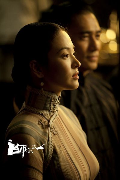 Song Hye Kyo's #Cheongsams Showcase in The Grandmaster