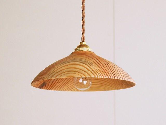 木製 ペンダントランプ 松材1 - 木工 木の香