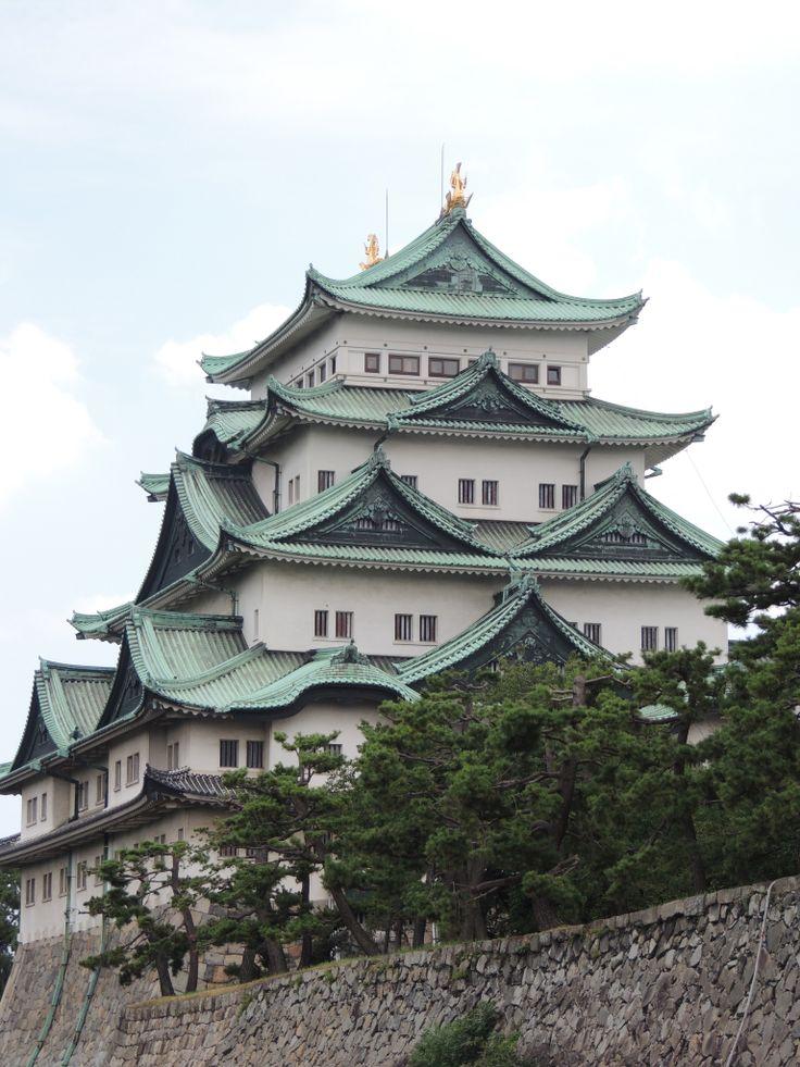 Nagoya Japón