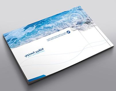 "Check out my @Behance project: ""Saline Water Conversion Corporation Profile"" https://www.behance.net/gallery/22042063/Saline-Water-Conversion-Corporation-Profile"