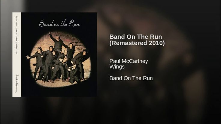 Band On The Run - Paul McCartney & The Wings - 1973