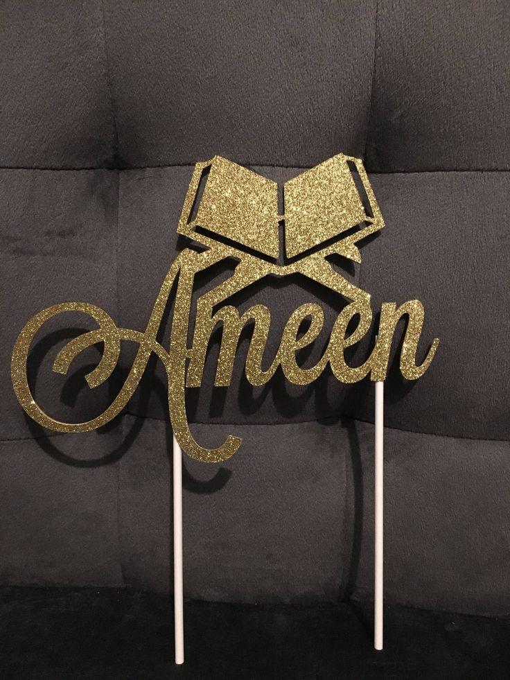11 Best Ameen Hifz Quran Parties Quran Favors Hafiz