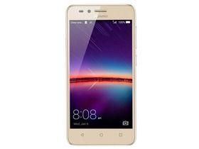 Huawei Y3 II (Dual SIM) kártyafüggetlen okostelefon, Gold (Android)