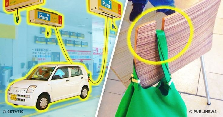 16Amazing Things From Japan That Should BeEverywhere onEarth