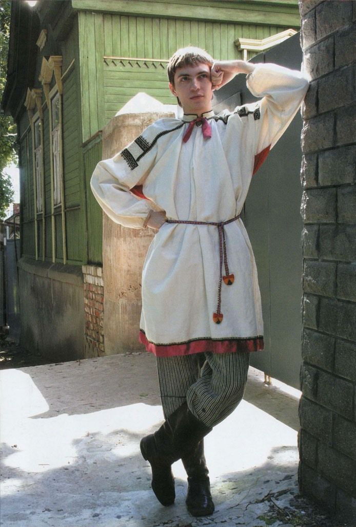 Traditional Russian (peasant) costume. End of XIX cent. Voronezh province.