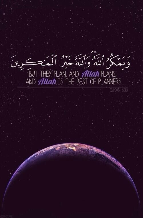 Allah is best of the planners