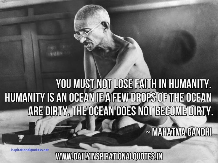 33 best msc images on pinterest history islamic and knowledge inspirational humanity quotes fandeluxe Images