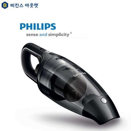 필립스 핸드용 청소기