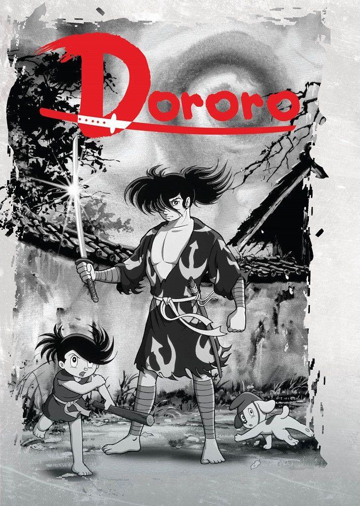 Dororo DVD   Blu-Ray/Games   Anime, Tv series, Tv series online