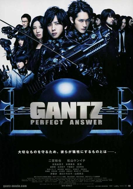 GANTZ: PERFECT ANSWER - *****