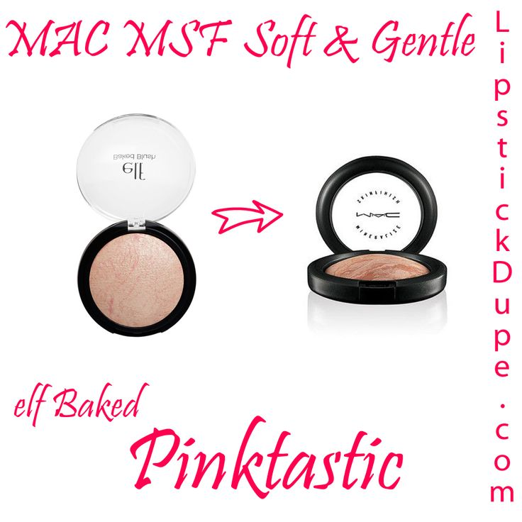 mac msf soft and gentle #dupe elf baked blush pinktastic www.lipstickdupe.com