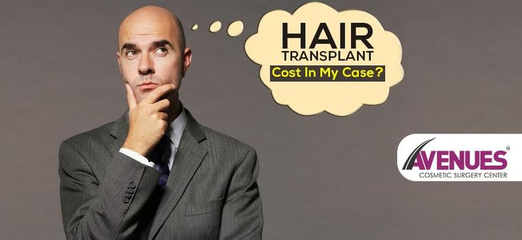 There are many factors responsible for the hair transplant cost like the type of technique, the area that has to be treated, the stage of baldness etc. But the main factor responsible for Hair Transplant Cost In Ahmedabad is the stage of baldness.