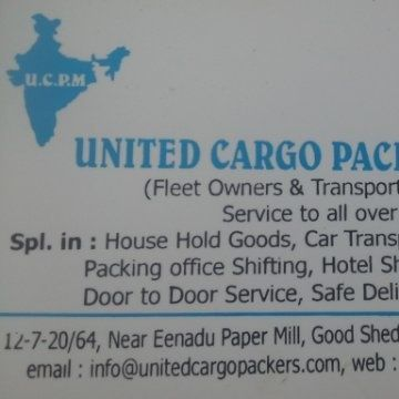 united cargo packers and movers marketing manager at united cargo ...