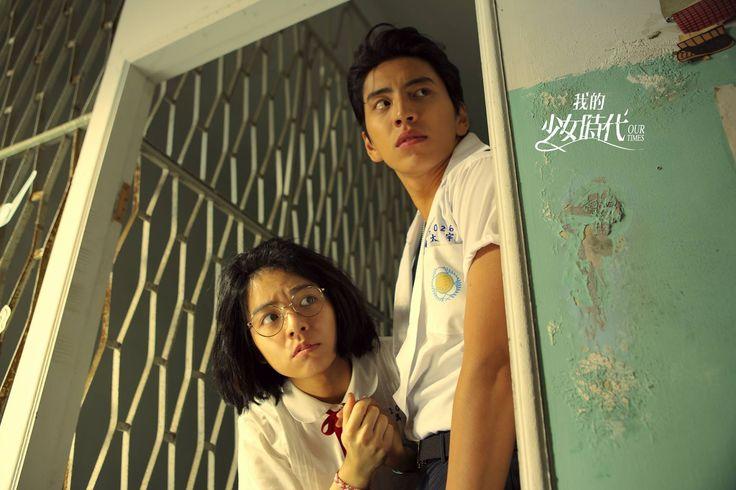 Our Times (2015) Subtitle Indonesia | Dramaku.Net