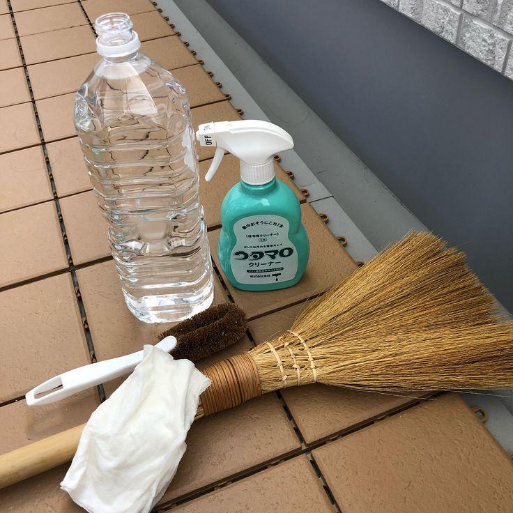 Maiさんはinstagramを利用しています おはようございます 今日は朝からベランダ掃除 用意するもの ウタマロクリーナー 水 水道ある方羨ましい ブラシ ホウキ セリアのだけど全然使えない 濡れたキッチンペーパー 手すりは雨降るたびに