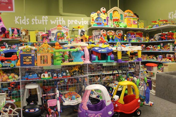 We got all the toys you need, and why not sell us your toys that are no longer used.