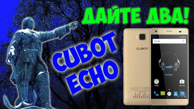 Недорогой смартфон Cubot Echo | Обзор смартфона и тест видео камеры