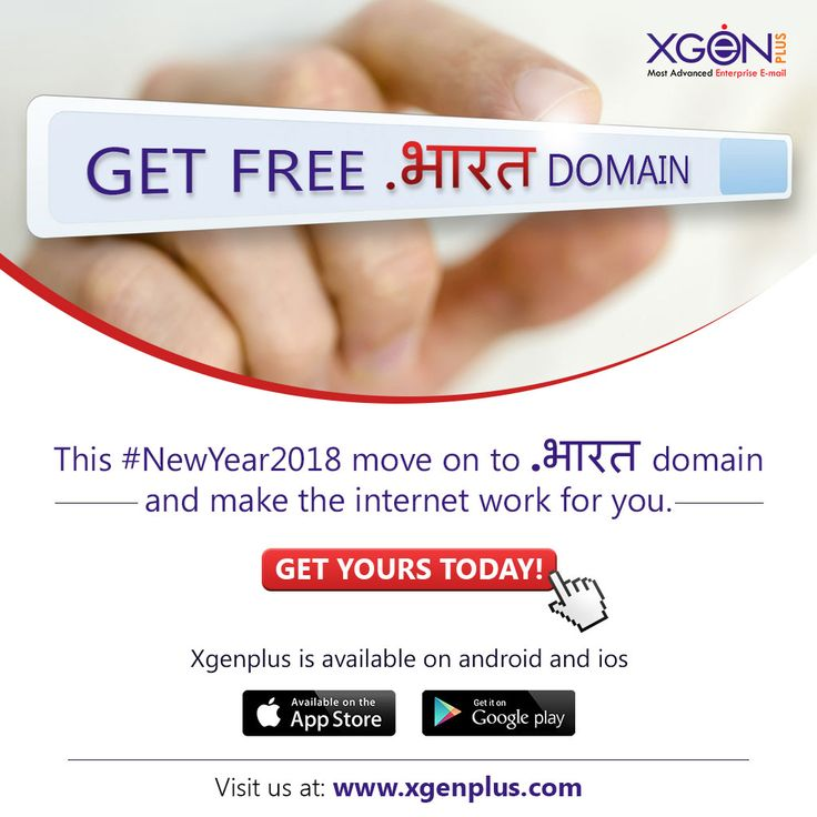 Get .भारत domain in 8 regional languages. Connect with your local audience with a global business approach. Visit us at: http://bit.ly/2cX3mjy #emailhosting #domainregistration #emailaddress #emailsolution #xgenplus #linguisticemailaddress #vernacluaremailaddress #IDN #EAI
