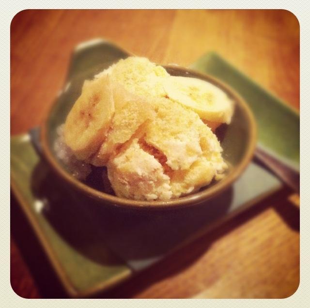 Новый #десерт из нашего фестивального меню - ХАЛО-ХАЛО. Рекомендуем попробовать!
