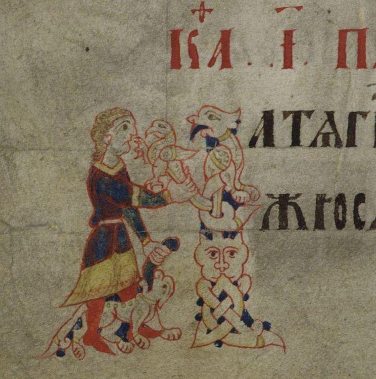 Инициалы Фроловской Псалтири, XIV в.
