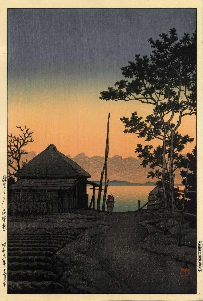 イメージ6 - 「手賀沼」制作80周年記念 『川瀬巴水木版画展』 (その1)の画像 - 迷い鳥のブログ - Yahoo!ブログ