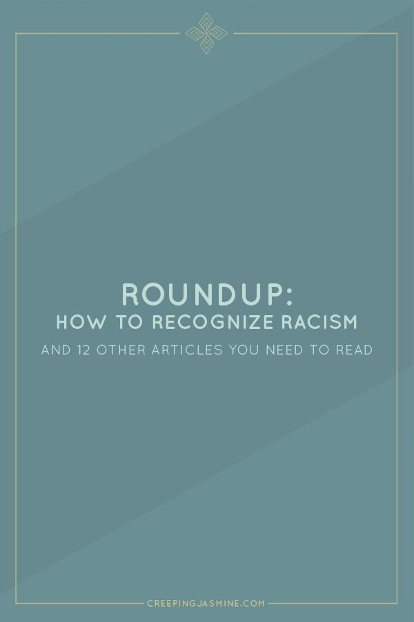 Roundup: How to Recognize Racism & 12 Other Articles You Need to Read | The best tips, tricks, and think pieces about writing and self-publishing I read in February 2017, including how to avoid manuscript malfunction and ideas for selling books long-term. Click through to read it!