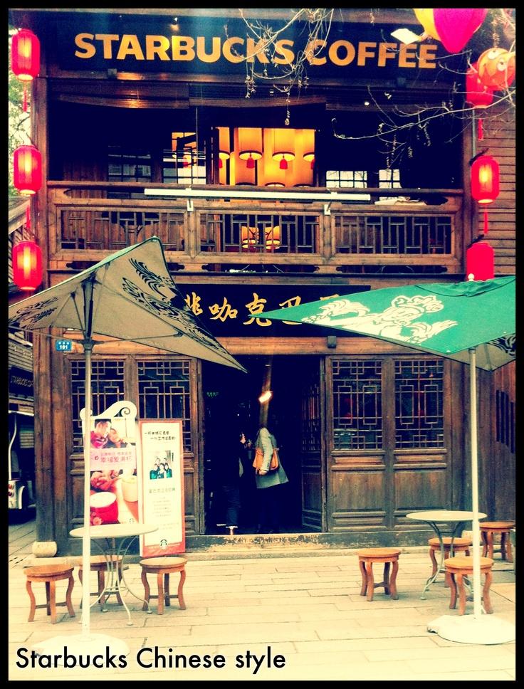 Starbucks Fuzhou, China