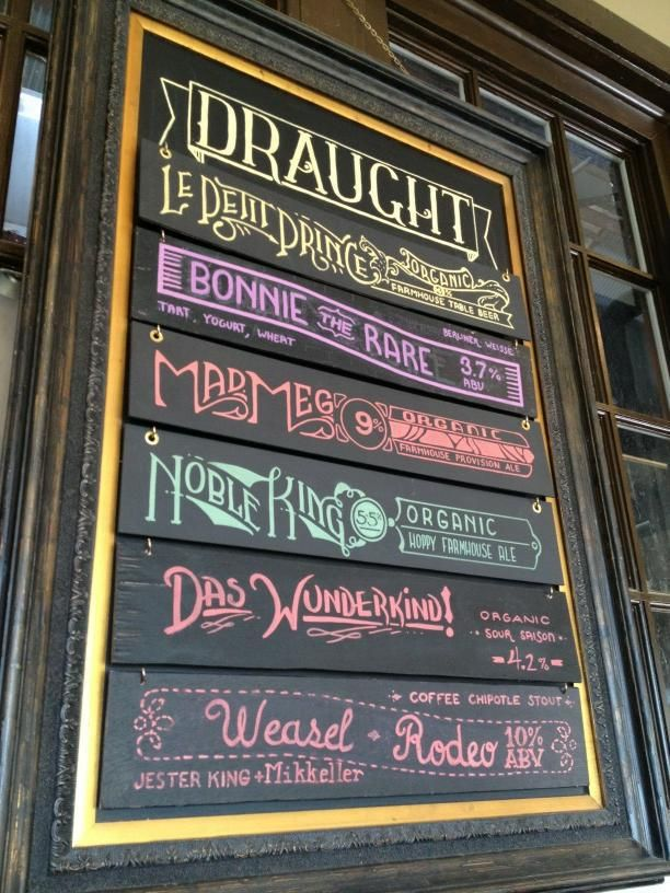The Menu Board at Jester King Craft