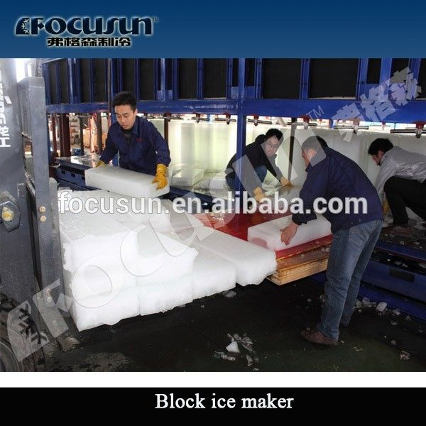Industrial Block Ice Maker, Ice Block Making Machine, ice making plant