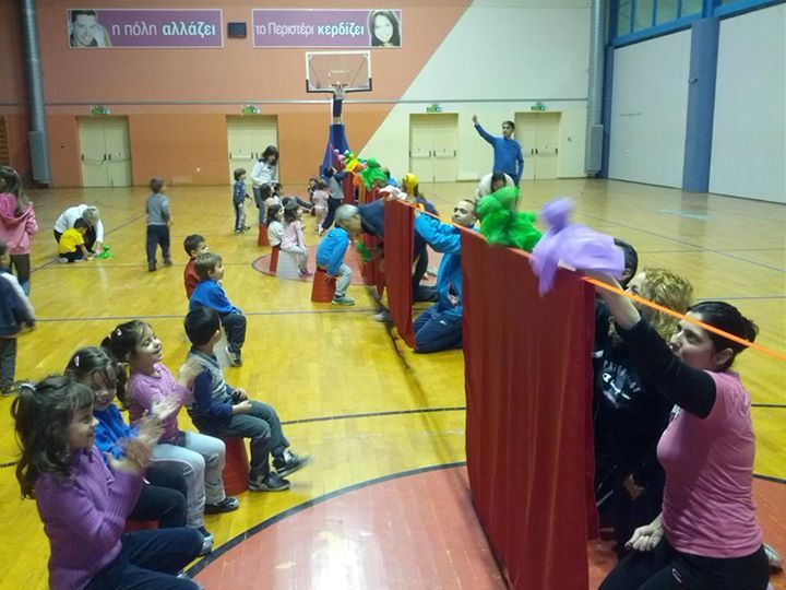 our puppet show