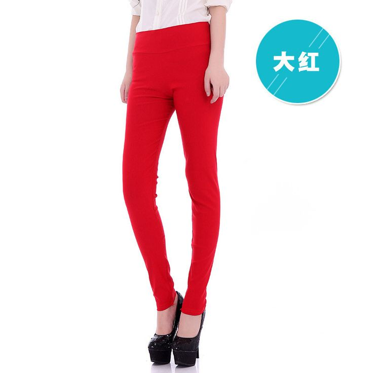 New Color Pencil Pants Summer Women's Slim Trousers Slim Skinny Jeans Trousers High Waist Pants women A304